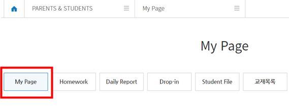 My Page. JPG.jpg